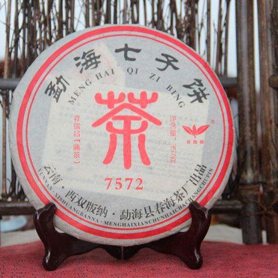 Чай чанг шу купить в ростове йорке