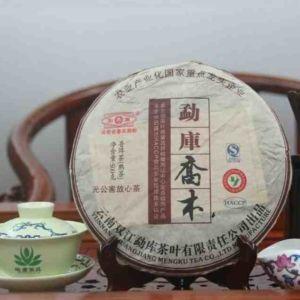 """Шу пуэр Цяо Му Шу - """"Высокие Чайные Деревья"""" - Мэнку"""