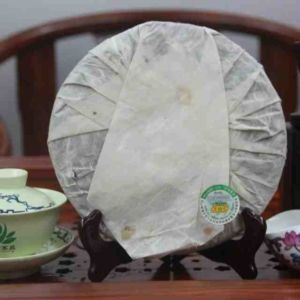 Китайский Шу пуэр чай JIU CHUN YI XIANG 700300 2