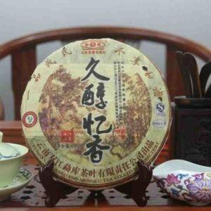 Китайский Шу пуэр чай JIU CHUN YI XIANG 700300 8
