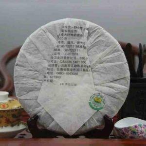 Китайский чай Дикий шэн Мэнку 701200 9