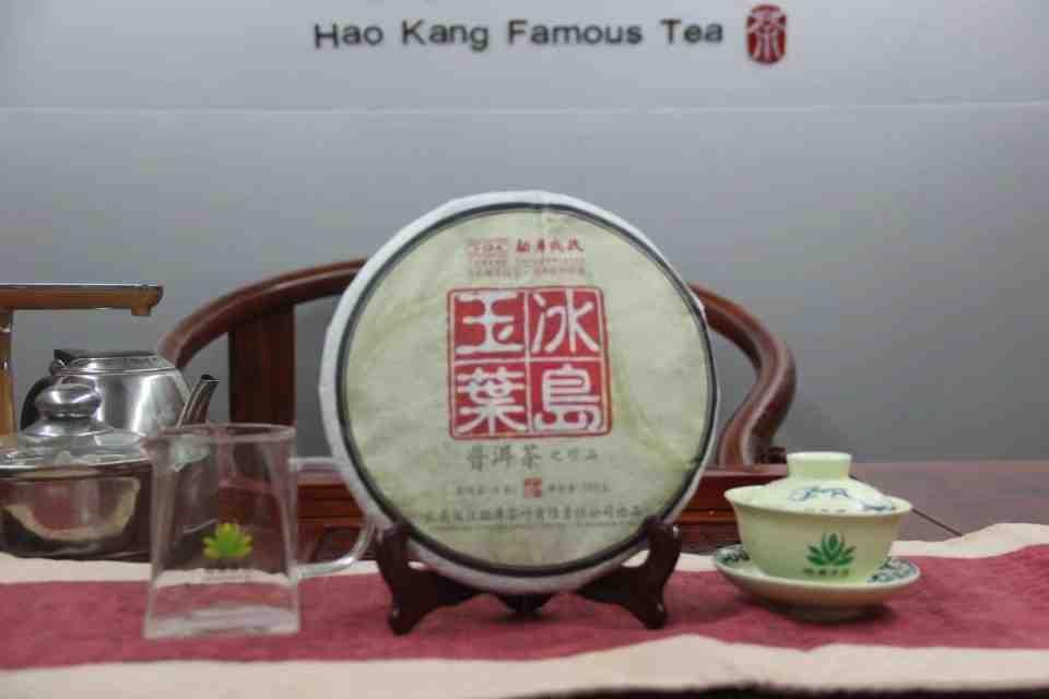 Китайский чай Пуэр Биндао Мэнку 701100 12