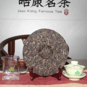 Китайский чай Пуэр Биндао Мэнку 701100 15
