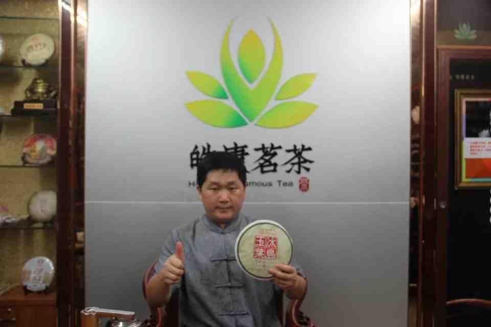 Китайский чай Пуэр Биндао Мэнку 701100 3
