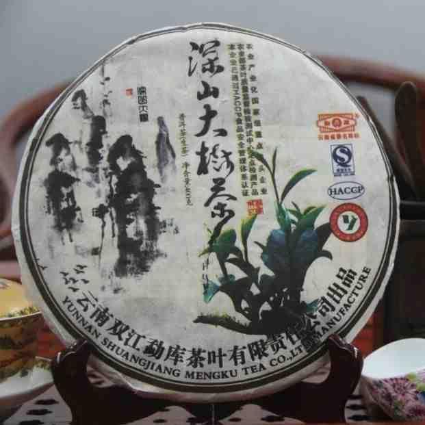 Китайский чай Шэн пуэр Mengku 700400 1