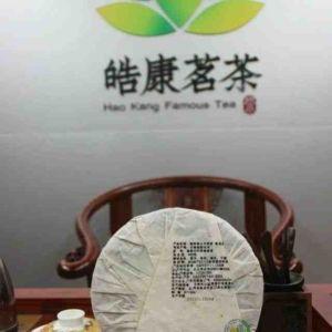 Китайский чай Шэн пуэр Mengku 700400 10