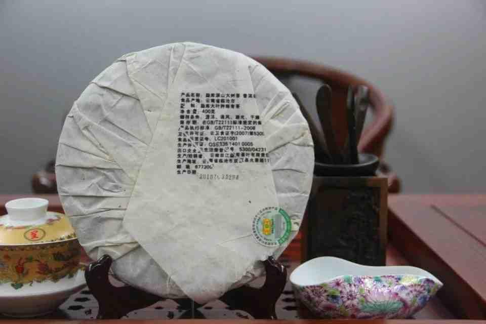 Китайский чай Шэн пуэр Mengku 700400 4