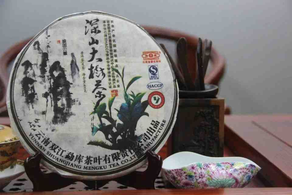 Китайский чай Шэн пуэр Mengku 700400 5