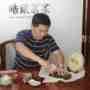 Шен пуэр Qiao Mu Wang «Король чайного дерева» - Мэнку