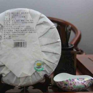 Китайский чай Снежные Горы Дикого чая Мэнку 701300 2
