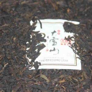 Китайский чай Снежные Горы Дикого чая Мэнку 701300 4