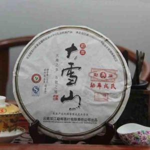 Китайский чай Снежные Горы Дикого чая Мэнку 701300 6