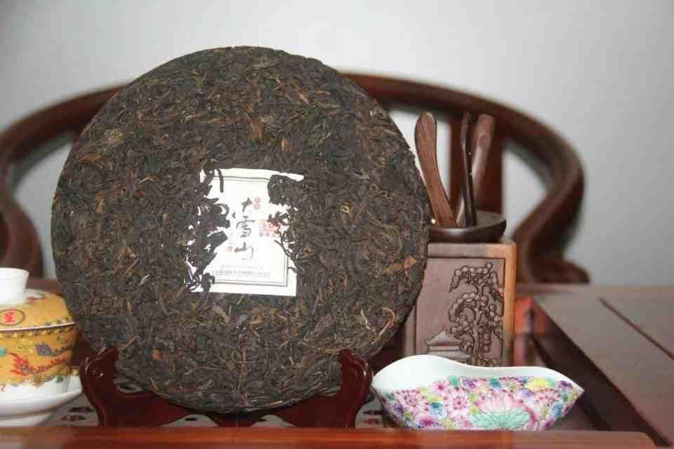 Китайский чай Снежные Горы Дикого чая Мэнку 701300 9