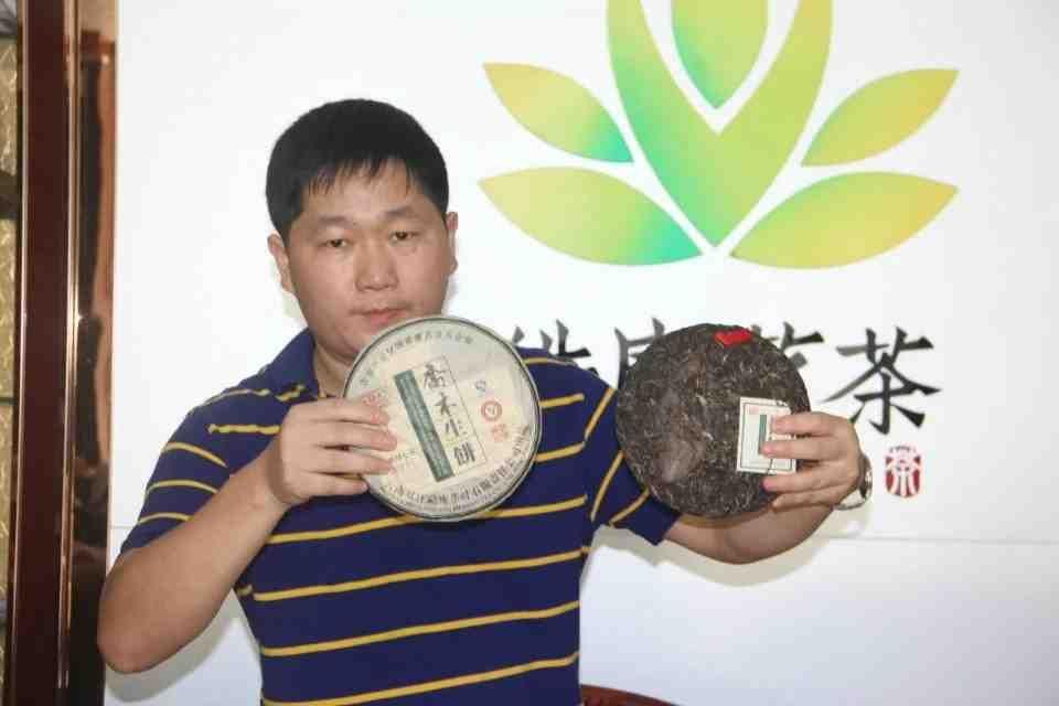 Китайский чай Сяо Му Шэн Мэнку 701700 2