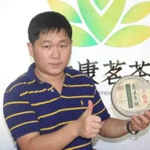 Китайский чай Сяо Му Шэн Мэнку 701700 6