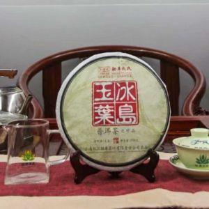 puer-bindao-menku