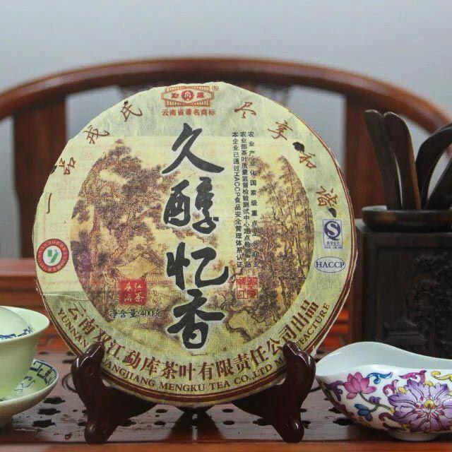 Шу пуэр Jiu Chun Yi Xiang - Мэнку