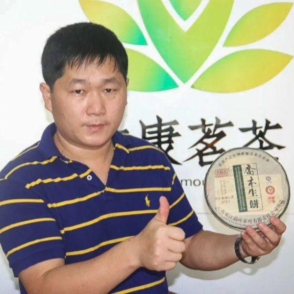 Шен пуэр Сяо Му - Мэнку