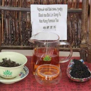 Kitajskij-chaj-Baj-Lin-Gun-Fu-Bai-lin-Gong-fu-vysshij-sort-711200-4