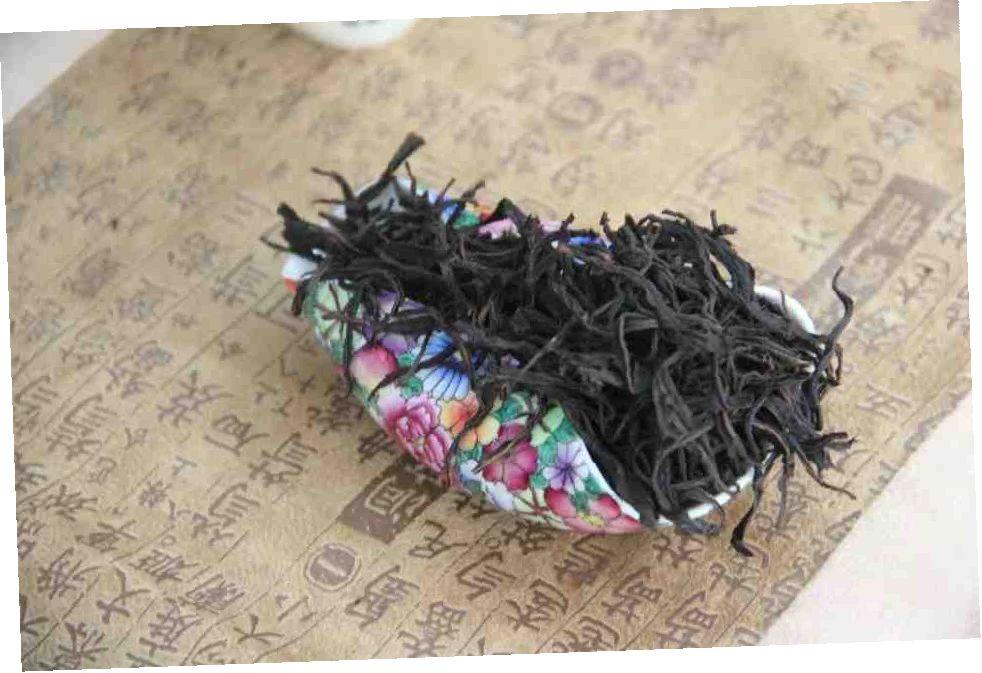 Китайский чай Хуан Чжи Сян (Huang Zhi Xiang) 70600 3