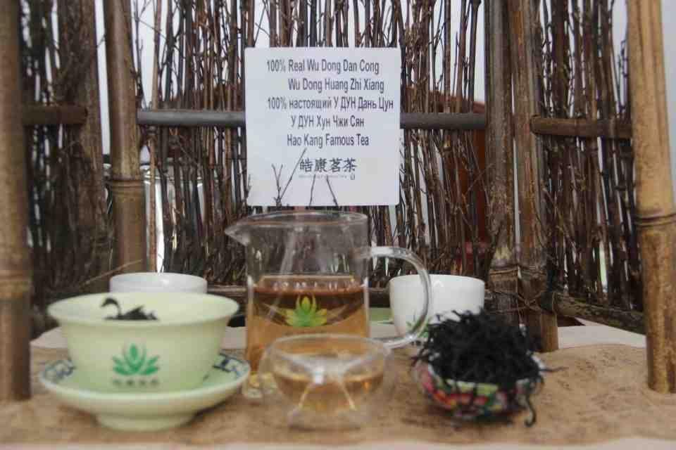 Китайский чай Хуан Чжи Сян (Huang Zhi Xiang) 70600 7