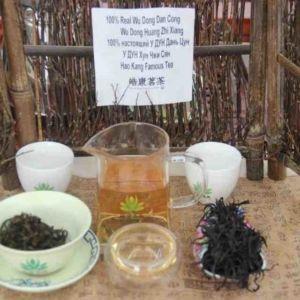 Китайский чай Хуан Чжи Сян (Huang Zhi Xiang) 70600 8