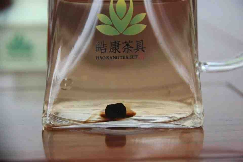 Kitajskij-chaj-Smola-shu-puera-CHa-Gao-Cha-Gao-709500-5