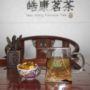 Смола шу пуэра (Ча Гао, Cha Gao) «Черный жемчуг»