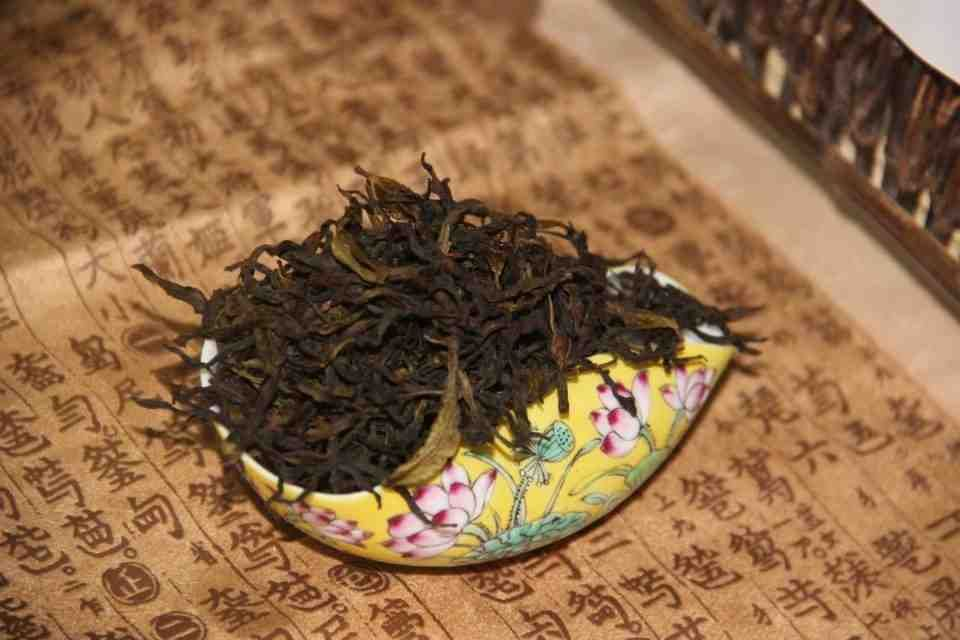Китайский чай Та Ку Хоу (Ta Ku Hou) 706100 4