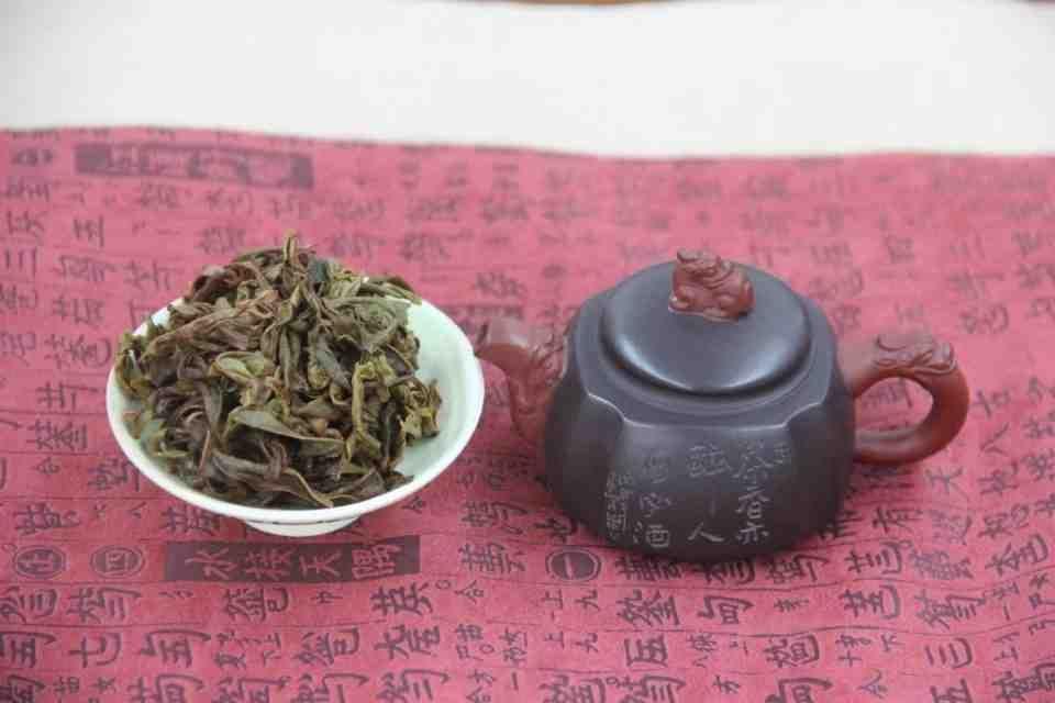 Kitajskij-chaj-Ulun-Baj-TSzi-Guan-Bai-Ji-Guan-Wu-Yi-Rock-Tea-707400-10