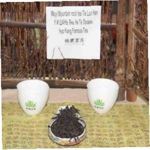 Kitajskij-chaj-Ulun-Te-Lo-Han-Tie-Luo-Han-ZHeleznyj-Arhat-Wu-Yi-Rock-Tea-707700-6