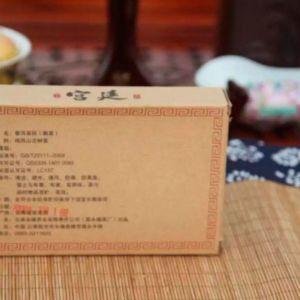 Dvorcovii-puer-shu-Xiong-Feng-Young-De-02