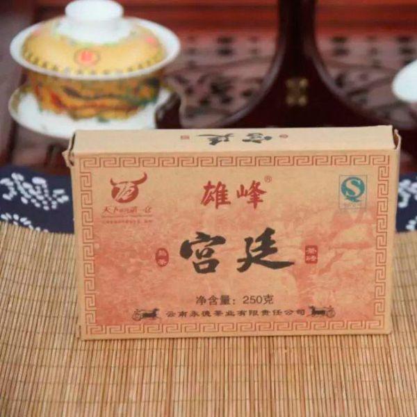 Дворцовый пуэр шу Xiong Feng, Yong De