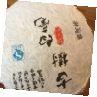 Пуэр шен «Бай Хао Инь Чжень» («Bai Hao Yin Zhen») – высший сорт