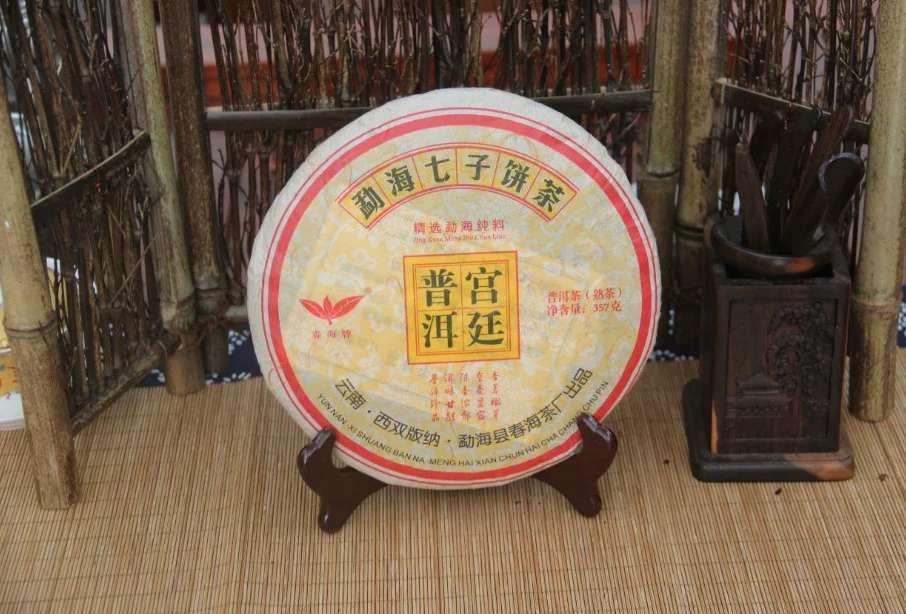 Imperatorskii puer shu Chun Hai Gun Tin Gong Ting (1)