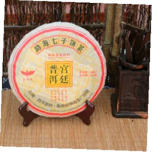 Imperatorskii-puer-shu-Chun-Hai-Gun-Tin-Gong-Ting