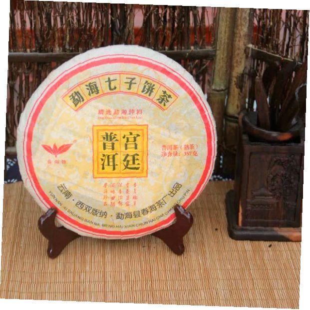 Императорский пуэр шу Chun Hai «Гун Тин» («Gong Ting»)