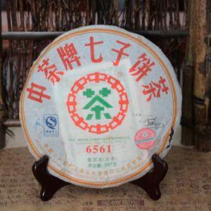 Puer-shen-Chjun-Cha-6561-01