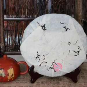 Puer-shen-Chjun-Cha-7661-02