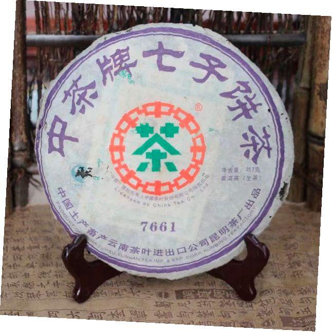 Шен пуэр 7661 - Чжун Ча