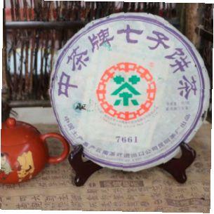 Puer-shen-Chjun-Cha-766101