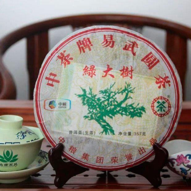 Шен пуэр «Большое зеленое дерево» - Чжун Ча