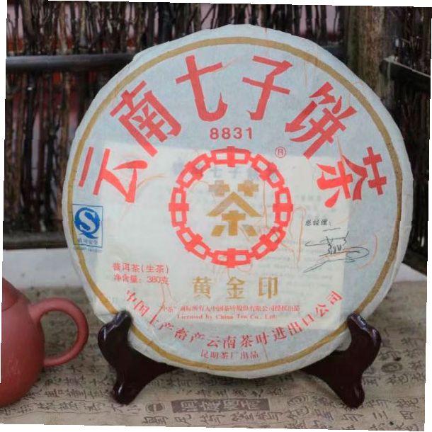 Пуэр шен Чжун Ча Huang Jin Yin 8831 «Золотая печать»