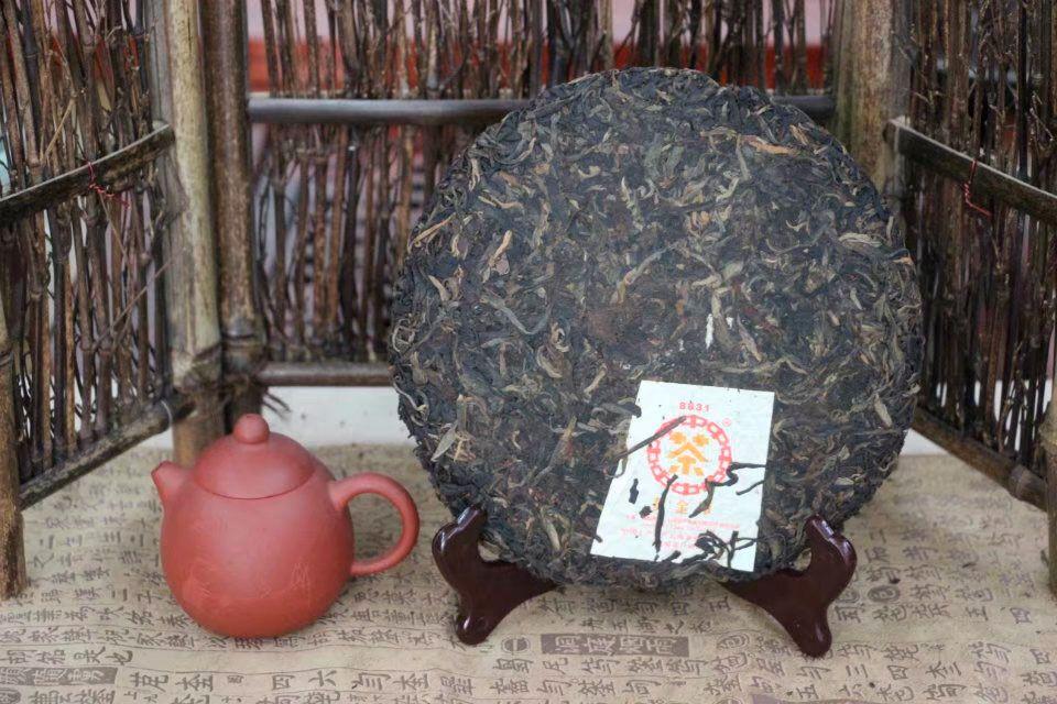 Puer-shen-Chjun-Cha-Huang-Jin-Yin-8831-Zolotaya-pechat-02