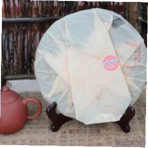 Puer-shen-Chjun-Cha-Huang-Jin-Yin-8831-Zolotaya-pechat-04