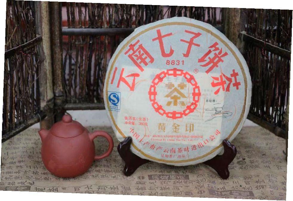 Puer-shen-Chjun-Cha-Huang-Jin-Yin-8831-Zolotaya-pechat