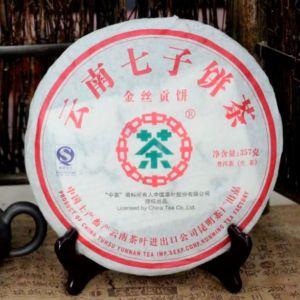 Puer-shen-Chjun-Cha-Jin-Si-Gong-Bing-Zolotaya-liniya—00