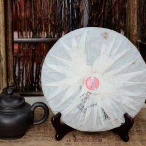 Puer-shen-Chjun-Cha-Jin-Si-Gong-Bing-Zolotaya-liniya—01