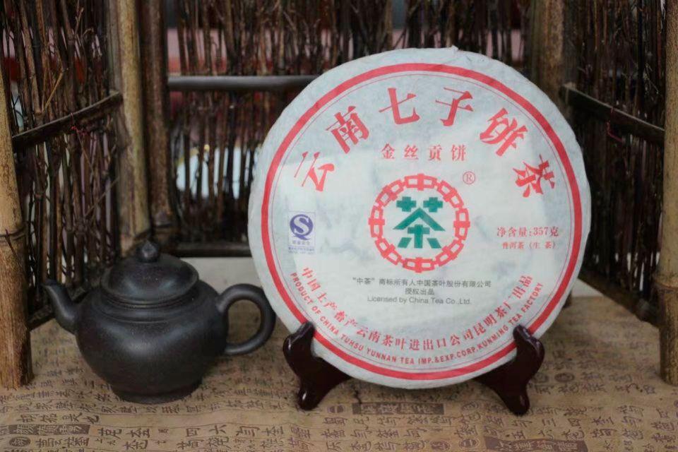 Puer-shen-Chjun-Cha-Jin-Si-Gong-Bing-Zolotaya-liniya