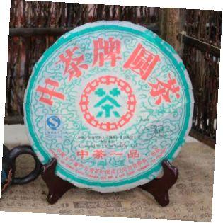 Puer-shen-Chjun-Cha-Yi-Pin-01